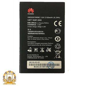قیمت خرید باتری Huawei Ascend G610