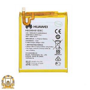 قیمت خرید باتری Huawei G8