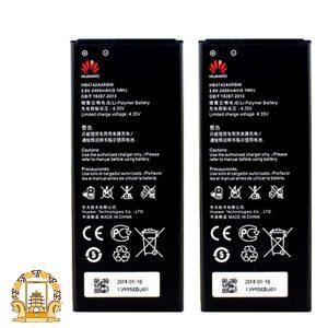 قیمت خرید باتری Huawei Ascend G730