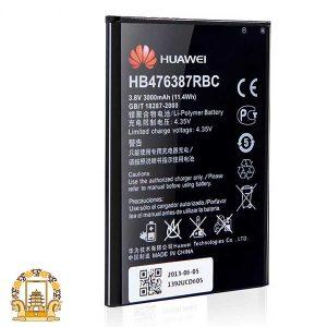 قیمت خرید باتری Huawei Ascend G750