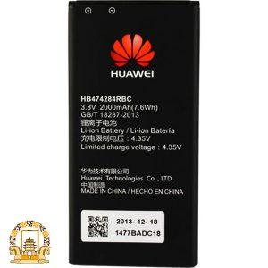 قیمت خرید باتری Huawei Honor 3 Lite