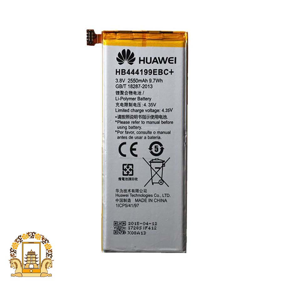 قیمت خرید باتری Huawei Honor 4C