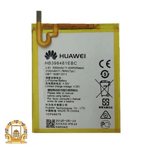 قیمت خرید باتری Huawei Honor 5x
