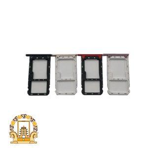 خشاب سیمکارت شیائومی Xiaomi Mi 5X