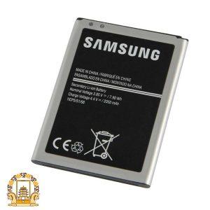 قیمت خرید باتری Samsung Galaxy J1 2016