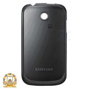 قیمت خرید درب پشت Samsung Corby 2