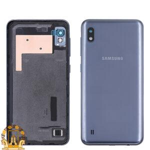 قیمت خرید درب پشت Samsung Galaxy A10E