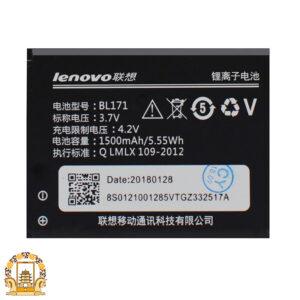قیمت خرید باتری Lenovo A319
