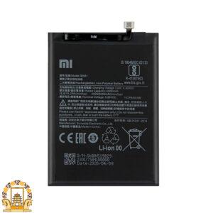 قیمت خرید باتری اصلی شیائومی Xiaomi Redmi 8A