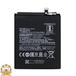 قیمت خرید باتری اصلی شیائومی Xiaomi Redmi Note 7