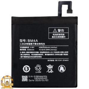 قیمت خرید باتری اصلی شیائومی Xiaomi Redmi Pro