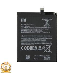 قیمت خرید باتری اصلی شیائومی Xiaomi mi 9