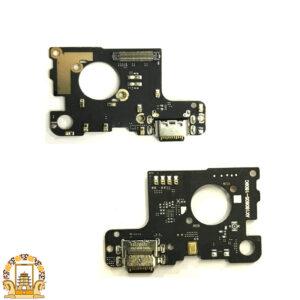 قیمت خرید برد شارژ اصلی شیائومی Xiaomi mi 8 SE