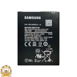 قیمت خرید باتری اصلی سامسونگ Samsung Galaxy A01 Core