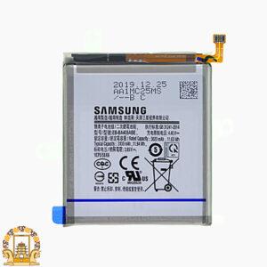 قیمت خرید باتری اصلی سامسونگ Samsung Galaxy A40s