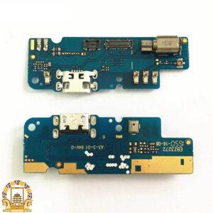 قیمت خرید برد شارژ اصلی ایسوس (Asus Zenfone 3s Max (ZC521TL