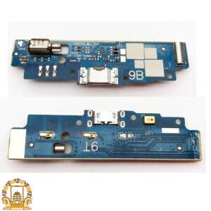 قیمت خرید برد شارژ اصلی ایسوس (Asus Zenfone Go 4.5 (A450