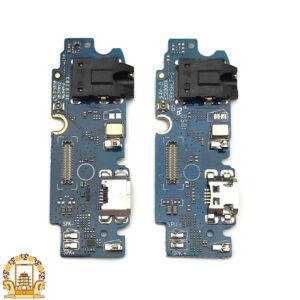 قیمت خرید برد شارژ اصلی ایسوس (Asus Zenfone Max Pro M1 (ZB601KL