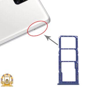 قیمت خرید خشاب سیم کارت اصلی سامسونگ Samsung Galaxy M51