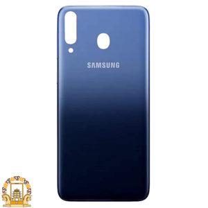 قیمت خرید درب پشت اصلی سامسونگ Samsung Galaxy M30