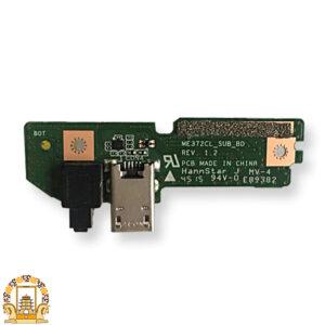 قیمت خرید فلت برد اصلی ایسوس (Asus Fonepad 7 (Z170MG