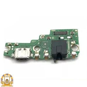 قیمت خرید فلت برد اصلی ایسوس (Asus Zenfone 5z (ZE620KL