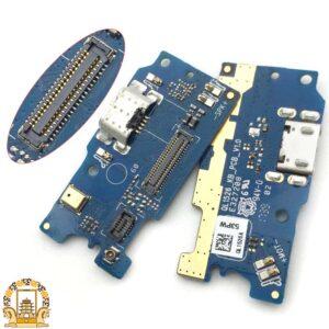 قیمت خرید برد شارژ اصلی ایسوس (Asus Zenfone 4 max (ZC520KL