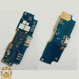 قیمت خرید برد شارژ اصلی ایسوس (Asus Zenfone GO (ZB552KL