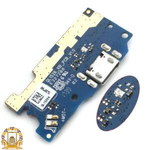 قیمت خرید فلت برد اصلی ایسوس (Asus Zenfone 4 max (ZC520KL