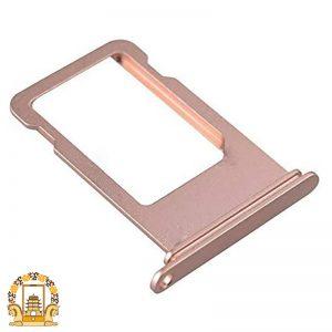 قیمت خرید خشاب سیم کارت آیفون iPhone 7