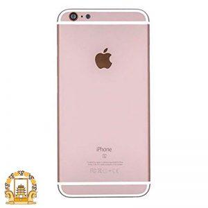 قیمت خرید درب پشت آیفون iPhone 6s Plus