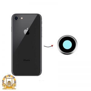 قیمت خرید شیشه دوربین آیفون iPhone 8
